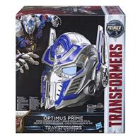 Casca Transformers 5 First Edition Helmet