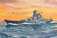 5813 Yamato
