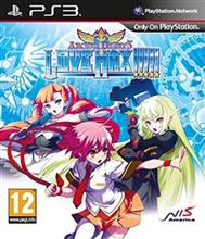 Arcana Heart 3 Love Max Ps3