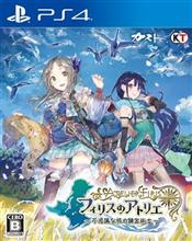 Atelier Firis The Alchemist Of The Mysterious Journey Ps4