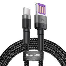 Baseus Cafule Usb-C Cable Huawei Supercharge Qc 3.0 5A 1M (Black+Gray)