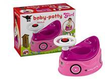 Big Baby Potty Olita Roz