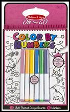 Carnet De Colorat Pe Numere Pentru Fetite Melissa And Doug