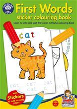 Carte De Colorat Cu Activitati In Limba Engleza Si Abtibilduri Primele Cuvinte First Words