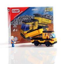 Cubix Mijlocul Meu De Transport 82/153 Buc 4 Ani+