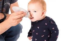 Dispener Mancare Bo Jungle Pentru Bebelusi Albastru