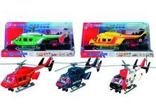 Elicopter Rescue 26 Cm