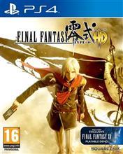 Poza Final Fantasy Type 0 Ps4