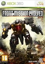 Front Mission Evolved Xbox360