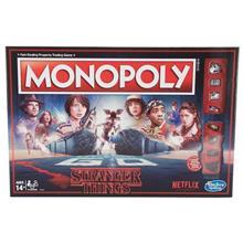 Joc Stranger Things Monopoly
