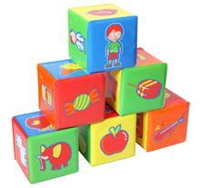 Jucarie Copii Cuburi Educationale Babyono 864