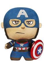 Jucarie De Plus Captain America