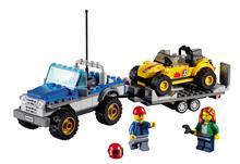 Legou00E2u00AE City - Remorca Pentru Vehiclule De Desert - 60082