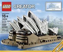 Lego Creator Opera Din Sydney