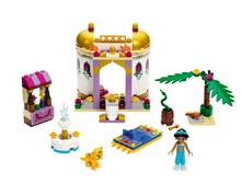 LEGOu00AE Disney Princessu2122 - Jasmines Exotoc Palace - 41061