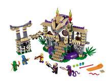 Legou00E2u00AE Ninjagou00E2u201Eu00A2 Intrarea In Templul Serpilor - 70749