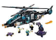 Legou00E2u00AE Ultra Agents Ultracopter Contra Antimatter - 70170