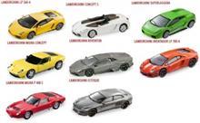 Machete Masinute Lamborghini