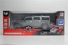 Masina Cu Telecomanda Hummer H2 1:16 Rc Baterii Incluse