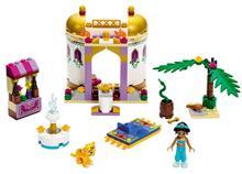 Palatul Exotic Al Jasminei (41061)