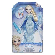 Papusa Disney Frozen Elsa Magical Story Cape Doll
