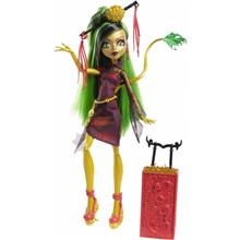 Papusa Monster High - Plimbarete New - Jinafire Long