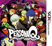Persona Q Shadow Of The Labyrinth Nintendo 3Ds