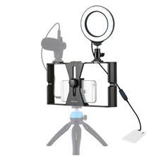 Platforma Vlog Z Lampa Led Puluz Do Smartfonów