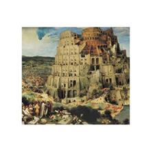 Puzzle 1500 Piese - Turnul Babel - 31985