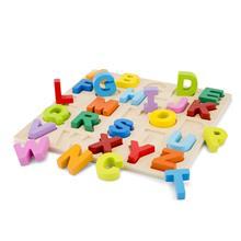 Puzzle Alfabet Litere Mari
