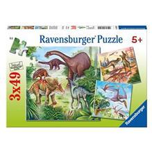 Puzzle Dinozauri 3X49 Piese