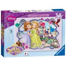 Puzzle Printesa Sofia 60 Piese