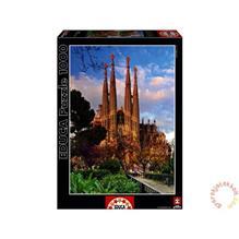 Puzzle Sagrada Familia 1000 Piese