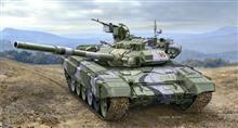 Russian Battle Tank T-90A