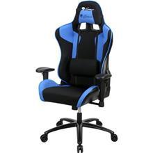 Scaun Gaming Natec Genesis Sx77 Albastru