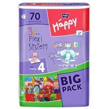 Scutece Happy 4 Maxi (8-18 Kg) 70 Buc