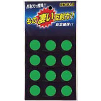 Set 12 Buc Buline Reflectorizante/ Verde Ht-92 imagine