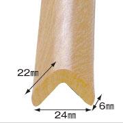 Set 2Buc Protector Colturi Forma L / Subtire 268 Lemn Deschis Banda Adeziva Inclusa imagine