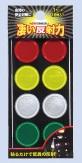 Set 8 Buc Buline Reflectorizante Multicolore Ht-102 imagine