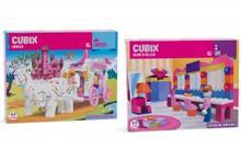 Set Constructie Cubix Trasura Sau Salon Coafor