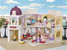 Set Magazin Sylvanian Families Grand Department Store