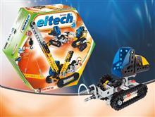 Set Pentru Incepatori - Vehicule Cu Senile 3 Modele - Eitech