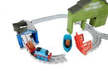 Trenulete Si Sine