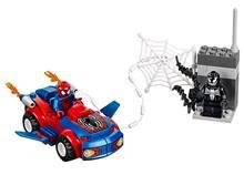 Spider-Man Atacul Masinii Paianjen 10665