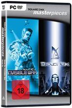 Square Enix Masterpieces Deus Ex Bundle Pc