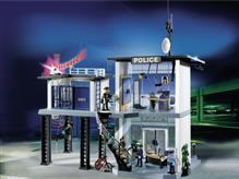 Statie De Politie Cu Sistem De Alarma