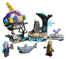 Submarinul Lui Jb