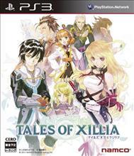 Tales Of Xillia Ps3