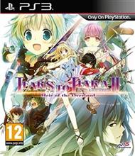 Tears To Tiara 2 Heir Of The Overlord Ps3