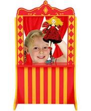 Teatru De Papusi Din Lemn - The Puppet Company (Wb101001)